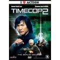 Timecop 2 DVD